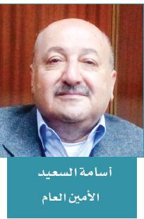 الدكتور مهندس أسامة حلمى السعيد  أمين عام لجمعية الهندسة الادارية